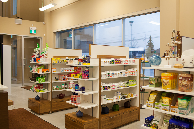 Marsden Centre for Excellence in Integrative Medicine